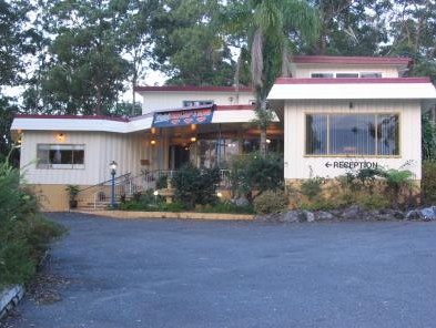 Kempsey Powerhouse Motel - St Kilda Accommodation