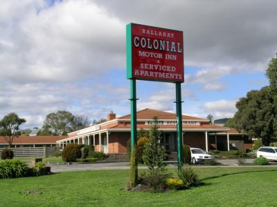 Ballarat Colonial Motor Inn - St Kilda Accommodation