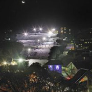 Night Skiing - St Kilda Accommodation