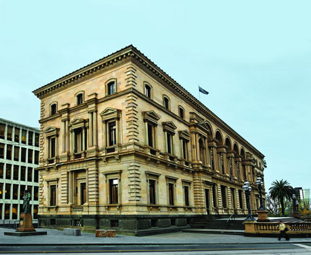 Old Treasury Building - St Kilda Accommodation