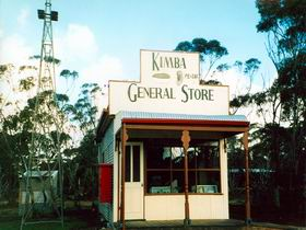 Kimba Historical Museum - St Kilda Accommodation