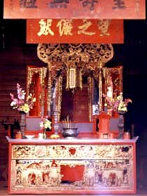 Hou Wang Chinese Temple and Museum - St Kilda Accommodation