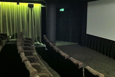 Kino Cinema - St Kilda Accommodation