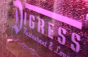 Digress Restaurant and Lounge - St Kilda Accommodation