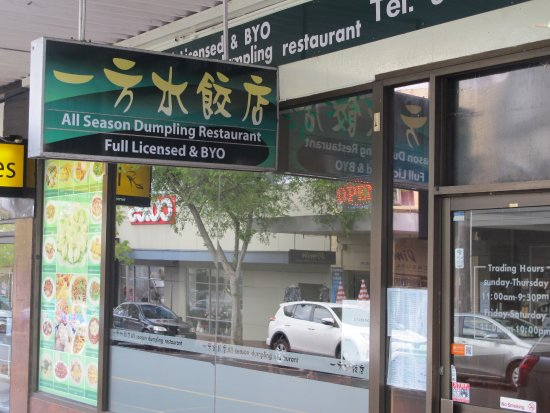 All Season Dumpling Restaurant - St Kilda Accommodation